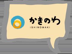 イマココプロジェクト